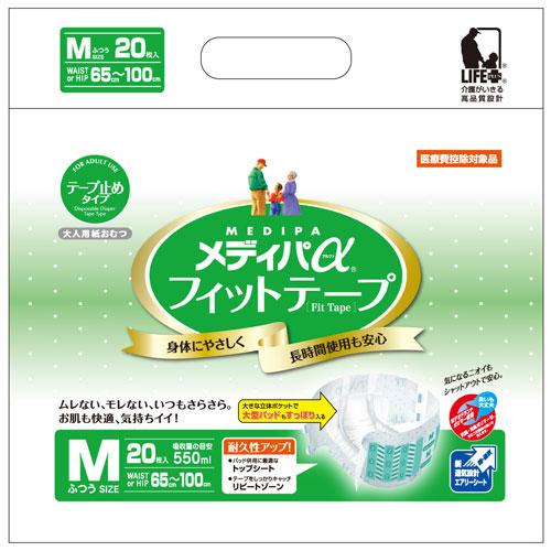 チカザワ 【メディパαフィットテープ M-20】 80枚