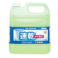 ★セルシア速乾マイルド4Lボトル
