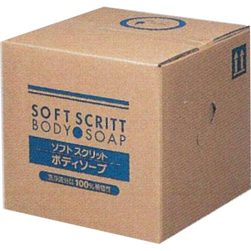 ソフトスクリットボディソープ18L