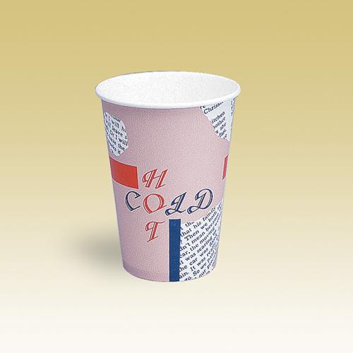 紙コップ【SV-235】Vホット&コールド2000個