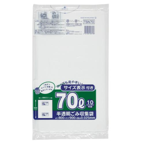 ★容量表示入ポリ袋70L(白半透明) 10枚