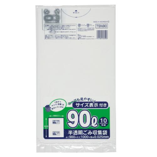 ★容量表示入ポリ袋90L(白半透明) 10枚