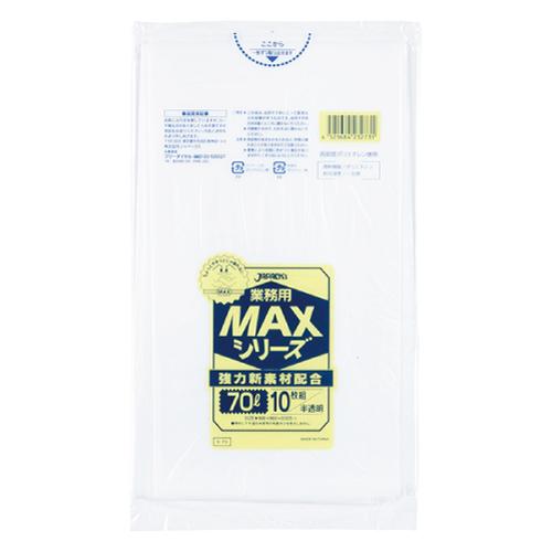 ★HD+70L用0.025×800×900mm【半透明】10枚