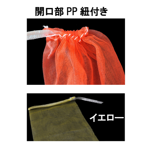 青果ネット モノフィラネット 2K  黄  23×32 2000枚