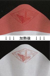 ★絵鍋(レッド)鶴 250枚