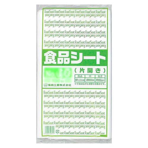 食品シートNo.45(片開き) 1000枚