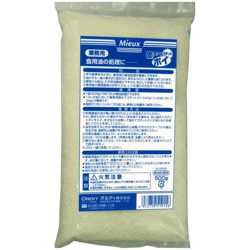★固めてガチットポイ(500g)1袋