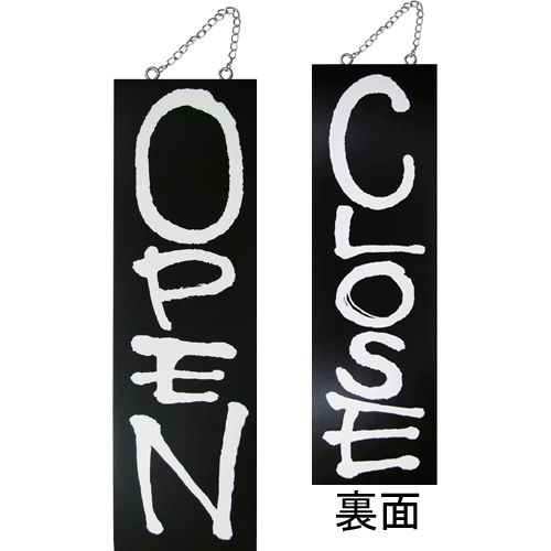 kuro木製サイン中/縦 3973 OPEN
