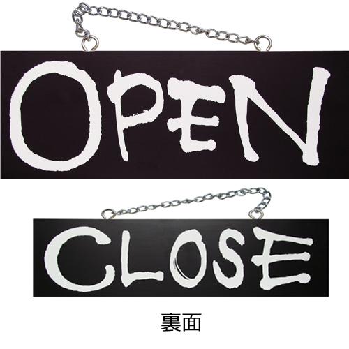 kuro木製サイン中/横 3979 OPEN