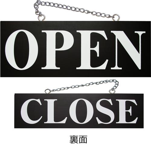 kuro木製サイン中/横 3980 OPEN