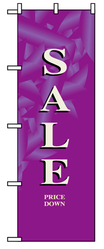 のぼり 8216 セール/紫