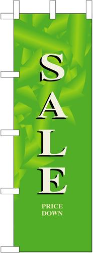 のぼり 8217 セール/緑