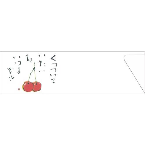箸袋5型ハカマV946(チェリー)500枚