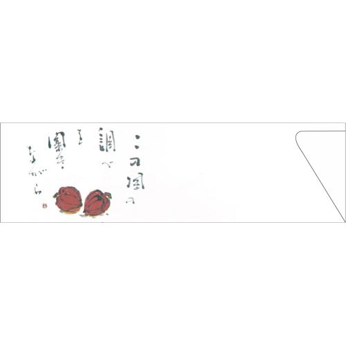 箸袋5型ハカマV948(ほおずき)500枚