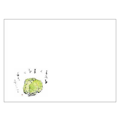 ★ランチョンマットV958(キャベツ)100枚