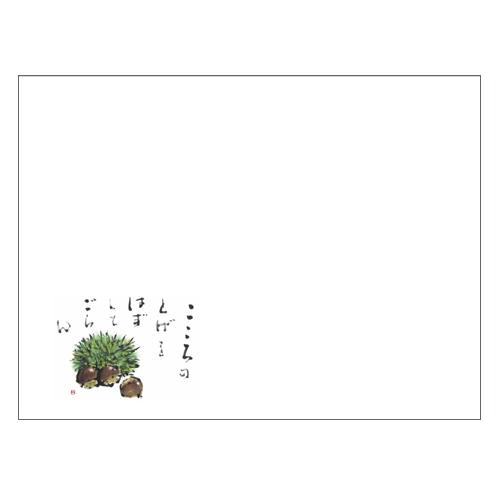 ランチョンマットV967(栗)1000枚