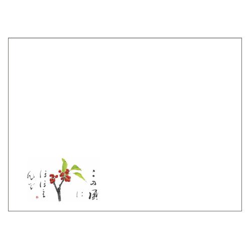 ★ランチョンマットV969(くろがねもち)100枚