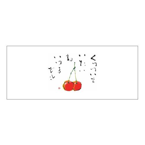 ★箸マットV974(チェリー)100枚
