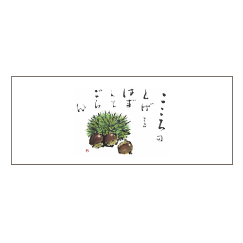 箸マットV981(栗)2000枚