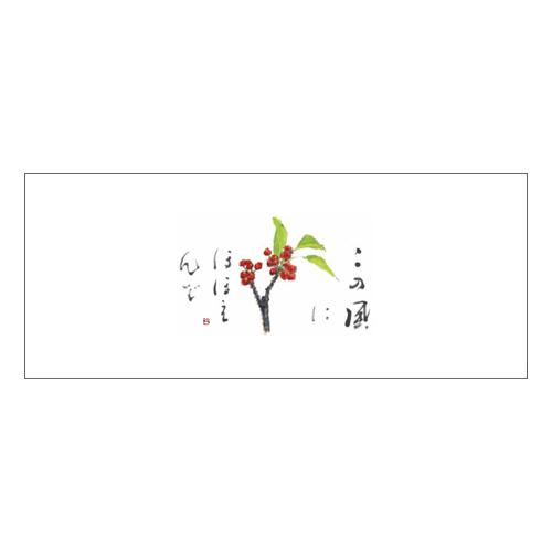 ★箸マットV983(くろがねもち)100枚