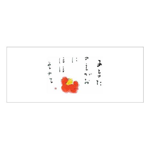 ★箸マットV998(椿)100枚