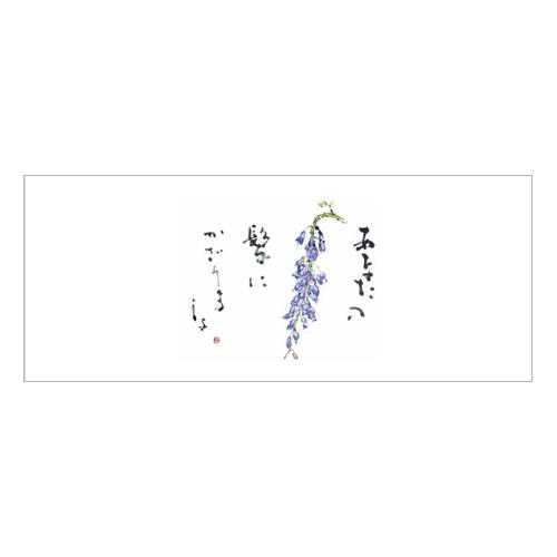 ★箸マットV999(山藤)100枚
