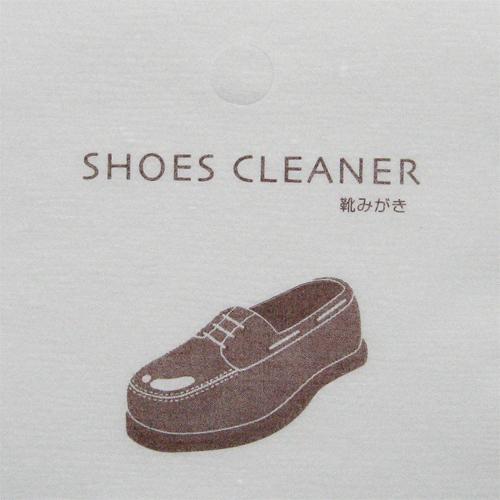 シューズクリーナー 2000枚(靴磨き・くつ磨き)