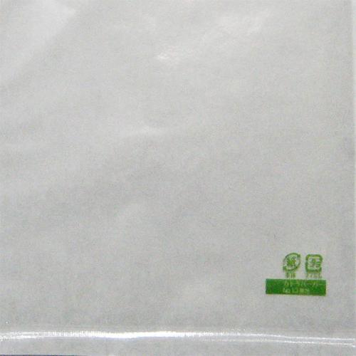 カトラバーガー袋(片面透明フィルム) No.16 4000枚