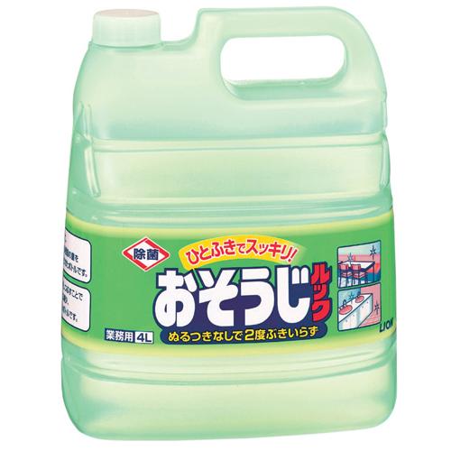 ★おそうじルック 4Lボトル
