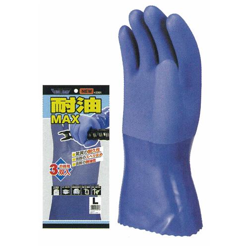 作業用手袋 2301 耐油マックス 3P 40束