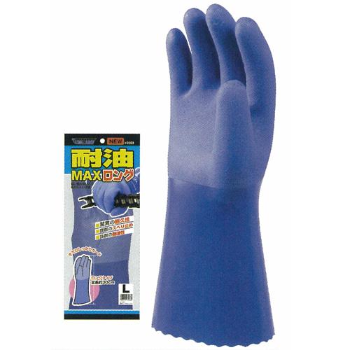 作業用手袋 2303 耐油マックスロング 1P 120双