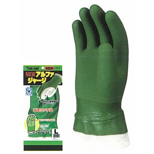 作業用手袋 2310 ニューアルファジャージ 1P 120双