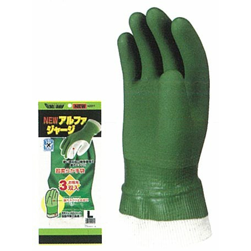 作業用手袋 2311 ニューアルファジャージ 3P 40束