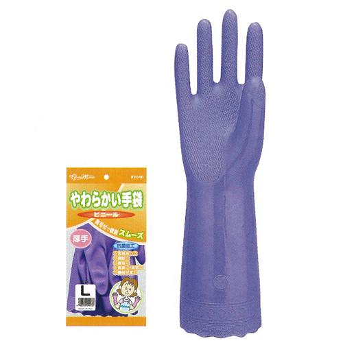 ★2046 やわらかい手袋【厚手】 10双 (1P×10)