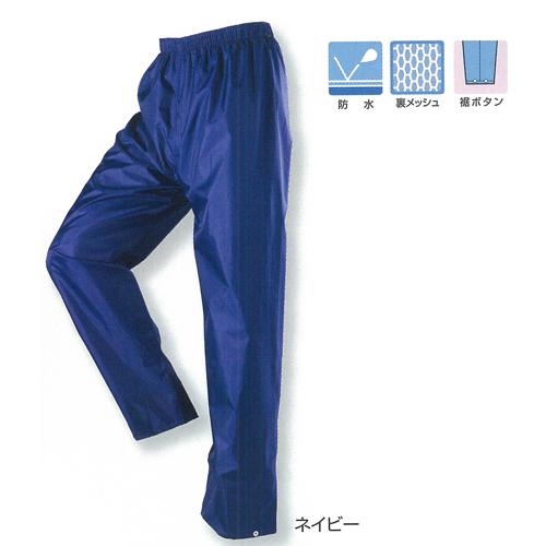 3950 メッシュ付レインパンツ(5L)