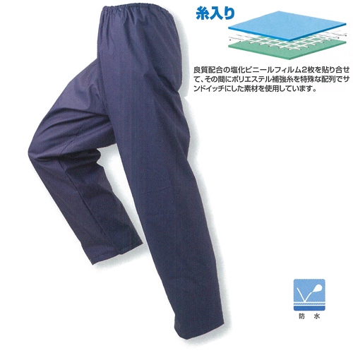 8150 糸入パンツ(4L)