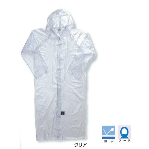 1200 ポケットコート(130cm) 12着