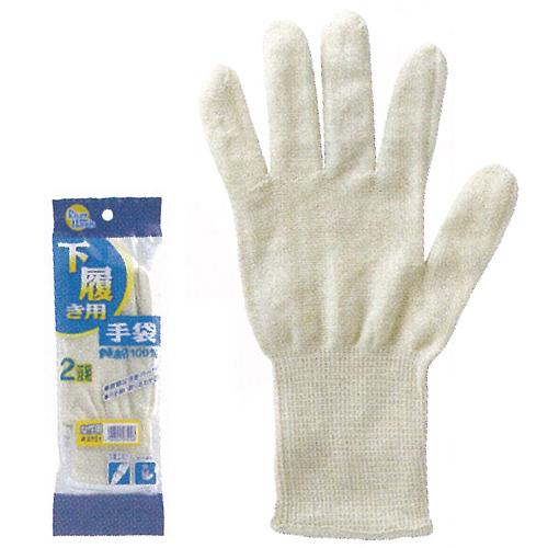 ★2751下履用手袋《女性用》 20双