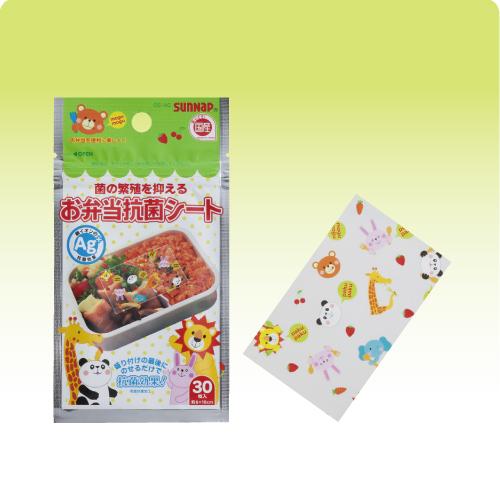 ★お弁当抗菌シート銀イオン 30枚