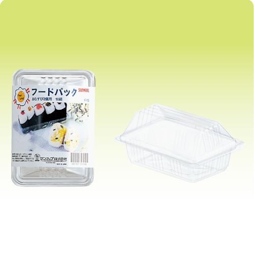 ★フードパックおむすび(ミニ) 10組