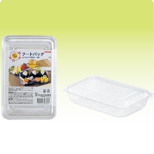 ★フードパックお弁当平型(M) 10組