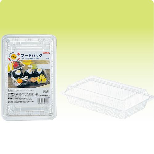 ★フードパックお弁当平型(L) 5組
