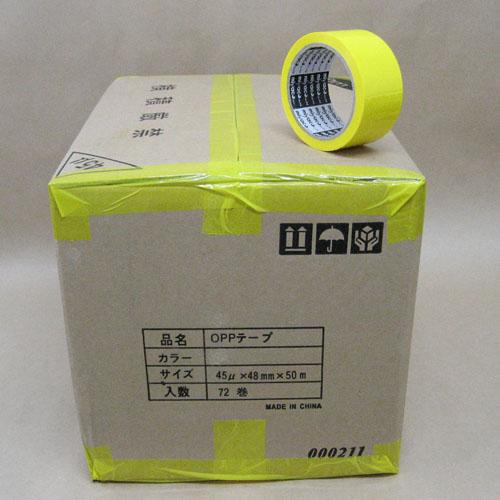 OPPテープ45μ 48mm×50m黄 72巻