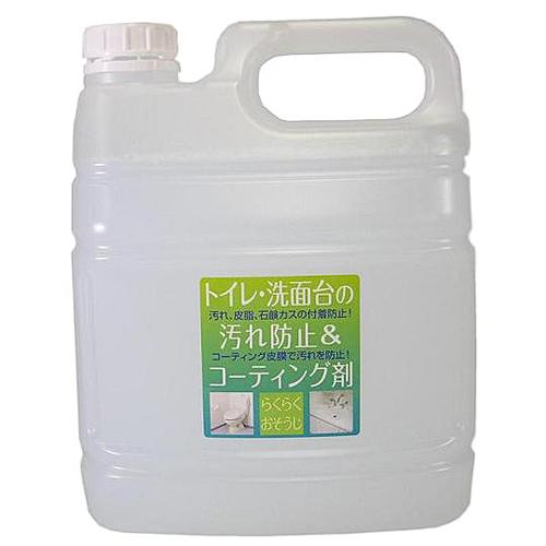 トイレ・洗面台の汚れ防止&コーティング剤4L×4本