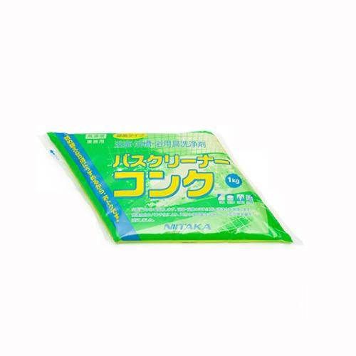 ★ニイタカ バスクリーナーコンク1kg(詰替え用)