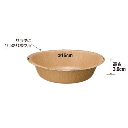★ペーパーボウル 未晒(410ml) 50個