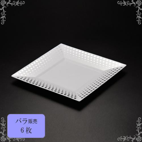 ★ES-01角皿6枚
