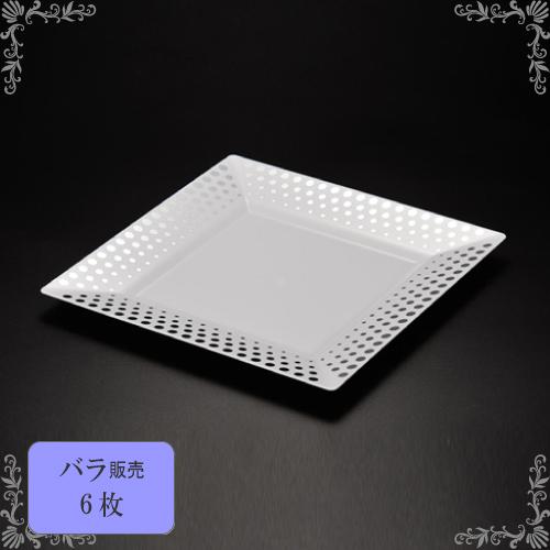 ★ES-02角皿6枚