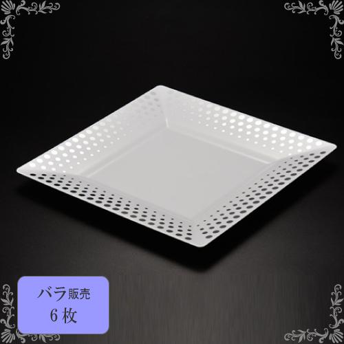 ★ES-03角皿6枚