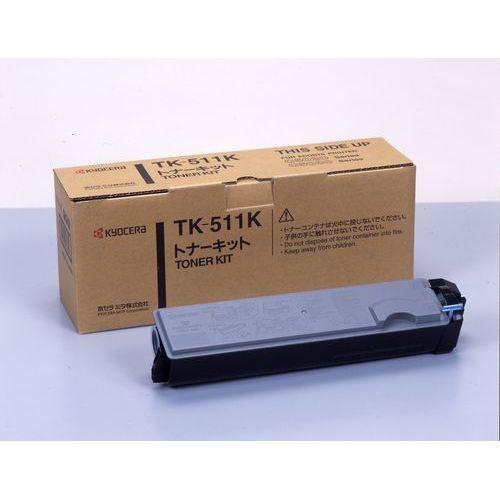 KYOCERA(京セラ)TK-511K ブラック 2本 純正